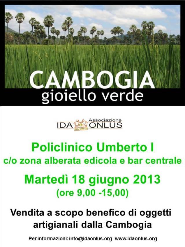 Locandina IDAonlus_Policlinico Umberto I (mar 18 giu 2013)