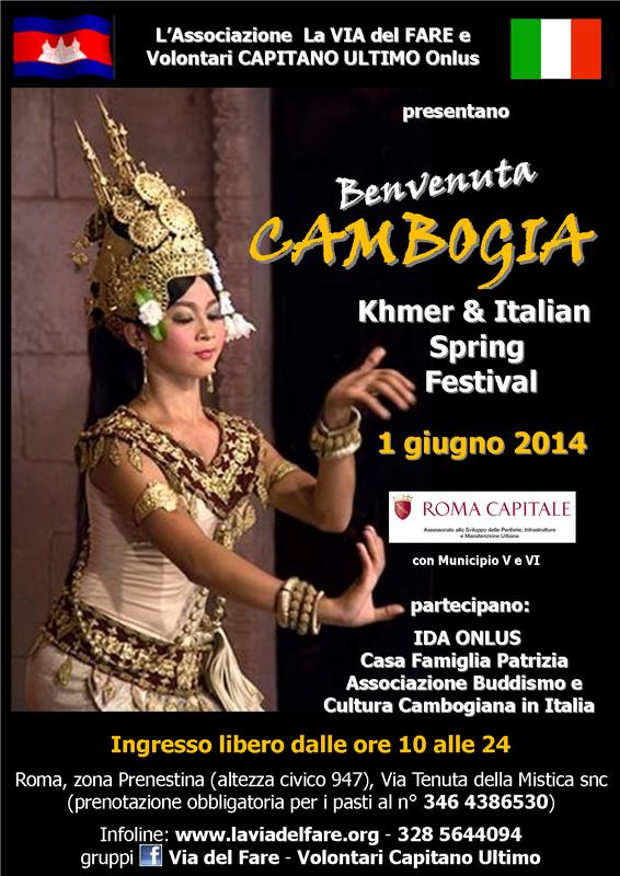 0_Locan_Benvenuta Cambogia (dom 1 giu 2014) FINALEweb